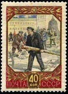 Ленин и бревно.