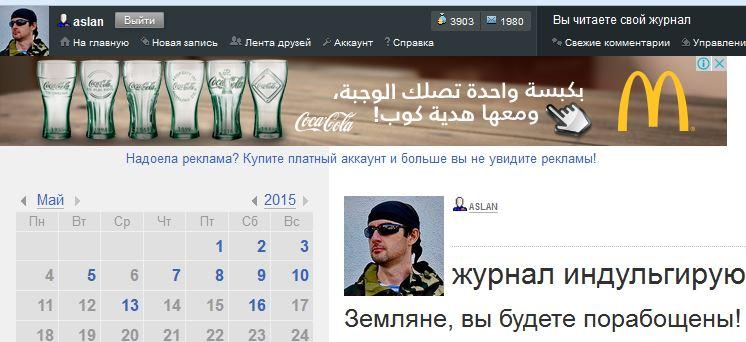 блог реклама.JPG