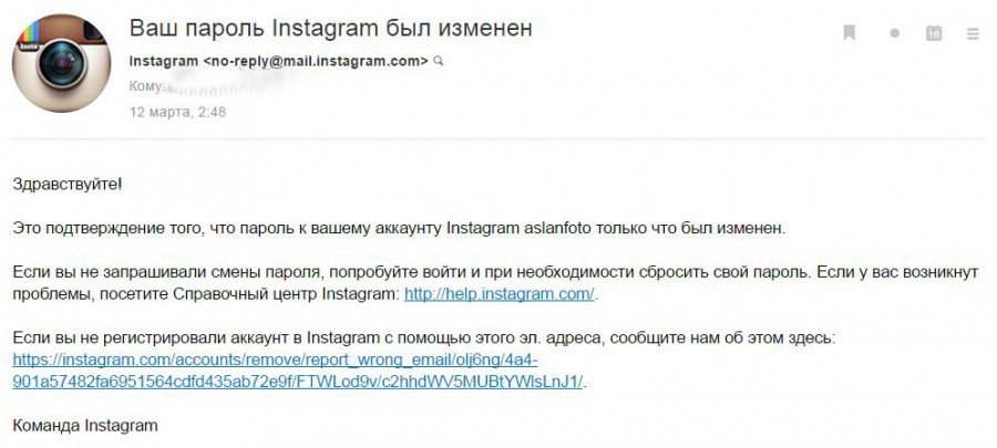 erotika-akkaunty-v-instagrame-1