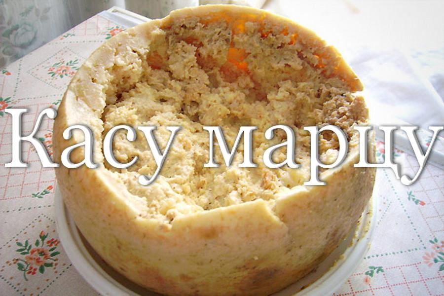 Как делают червивый сыр касу марцу (видео)