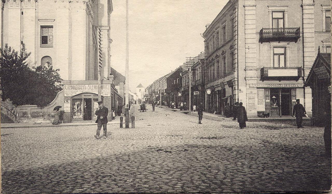 Баториевка. Начало XX века.jpg