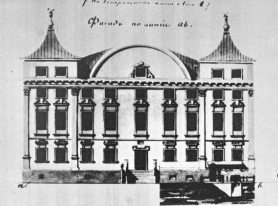 Дворец Сапег, Вильня.jpg