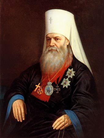 Mitropolitan_Macarius_(Bulgakov).jpg