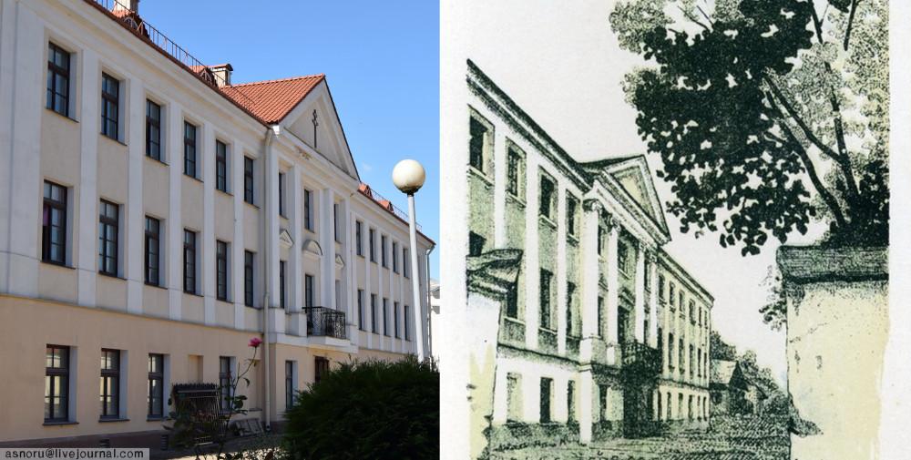 Дворец Валицкого.jpg
