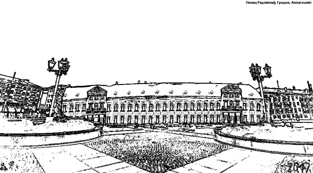 Дворец Р реконструкция..jpg