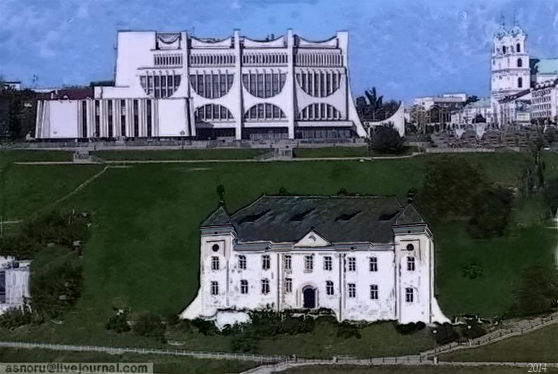 Пивзавод - Дворец 2014.jpg
