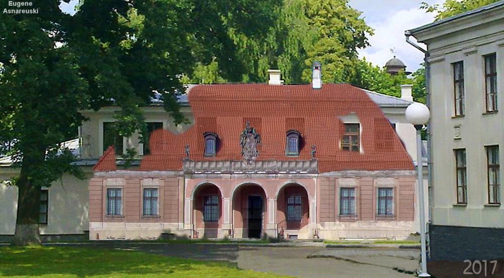 Флигель Нового замка реконструкция 2.jpg