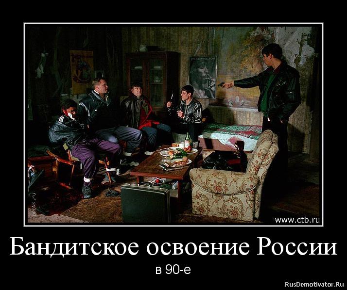 освоение россии 3