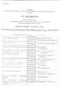 1796-3