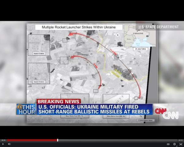 Подложный снимок в эфире CNN