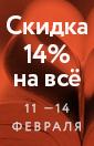 11148_1423561695