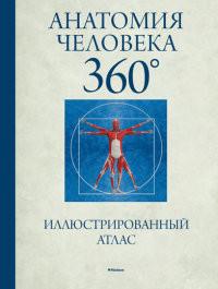 1967090