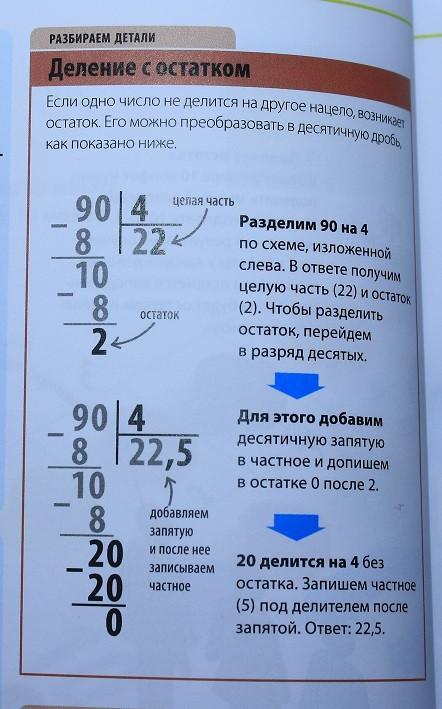 _MG_8603