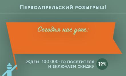 1396002145