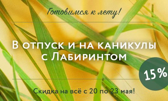 9277_1400157868