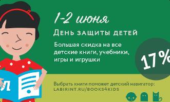 9323_1400681147