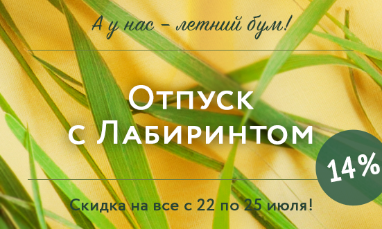9626_1405942741