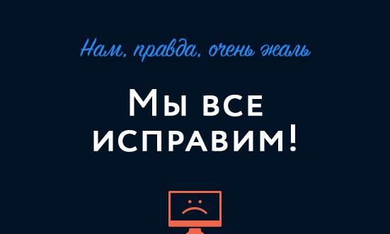 10104_1414405329