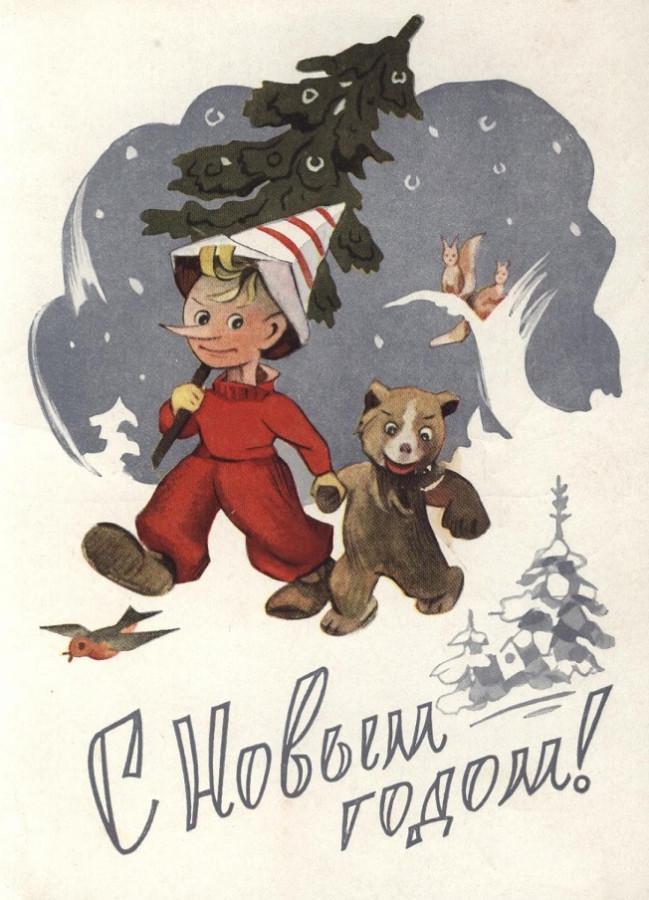 открытка с Новым годом1960 год