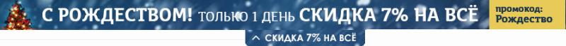 0_e3540_63267993_orig