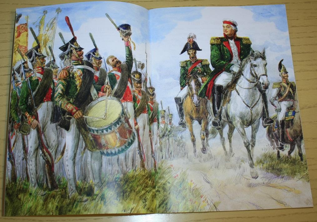 Открытки бородинская битва, жума