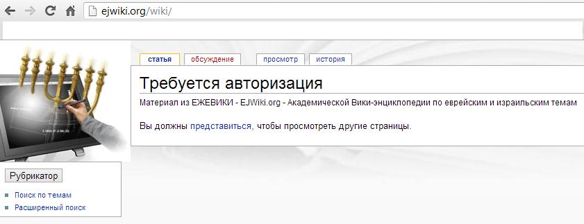ejwiki-error