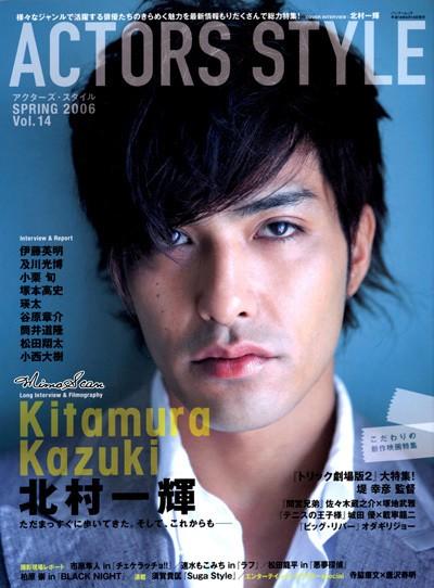 Kitamura_Kazuki[www.japan--world.net] (3)