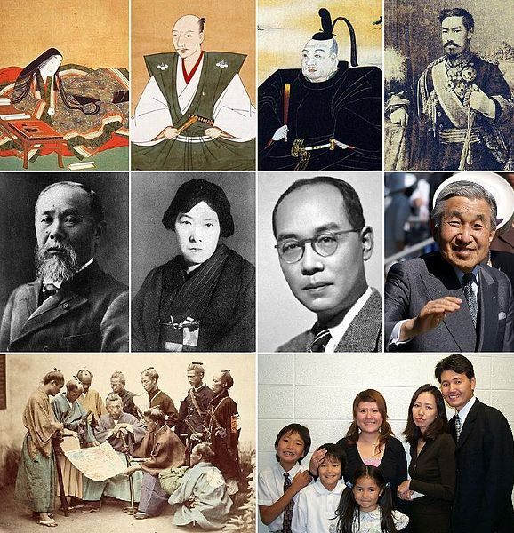 japanese-people