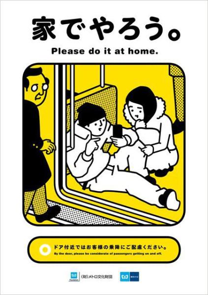 tokyo-metro-manner-posters-23