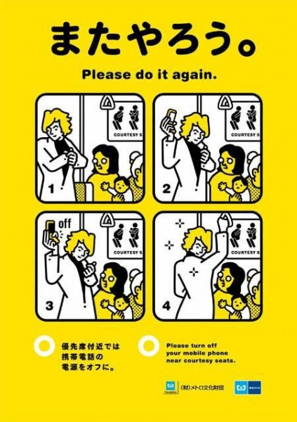 tokyo-metro-manner-posters-28