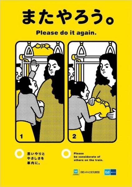 tokyo-metro-manner-posters-30