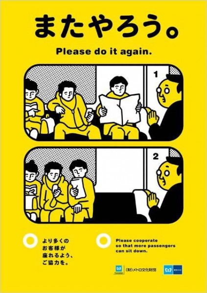 tokyo-metro-manner-posters-31