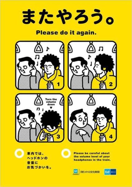 tokyo-metro-manner-posters-33