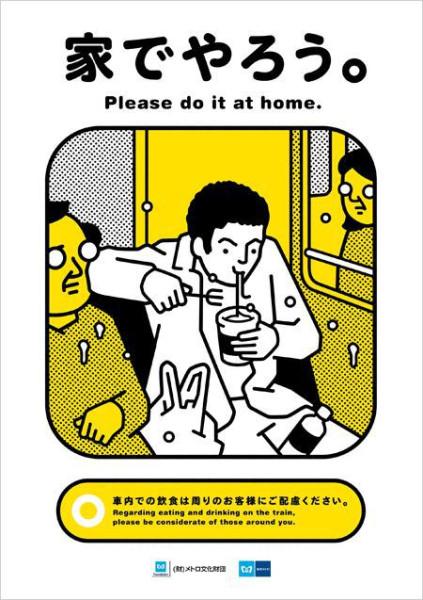 tokyo-metro-manner-posters-9