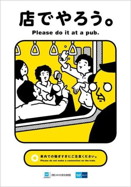 tokyo-metro-manner-posters-16