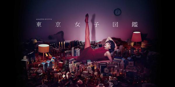 Portrait of a Woman Asami Mizukawa.jpg