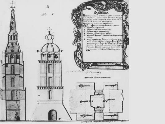XVII-XVIII вв.