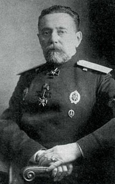 Л.Д. Вяземский