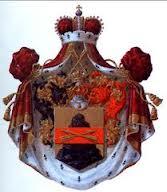 Герб рода Тенешевых