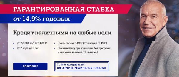 астори