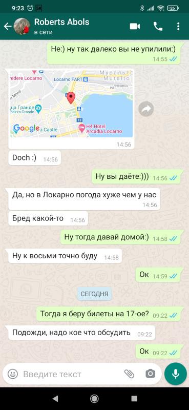 Screenshot_2021-04-13-09-23-03-854_com.whatsapp