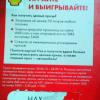 C360_2014-09-29-19-39-40-342