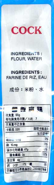 The secret ingredient is SPUNK!