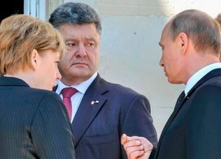 Путин и Порошенко в Нормандии