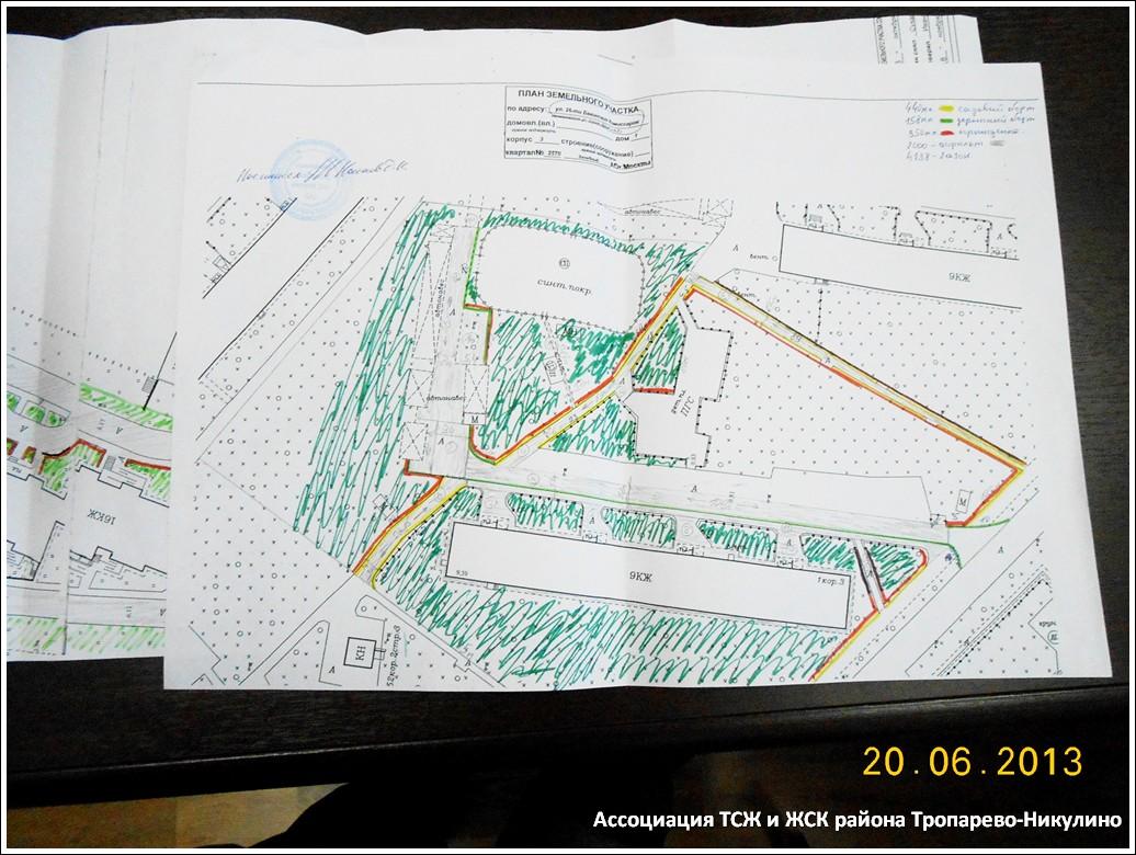 Главконтроль Москвы Ассоциация ТСЖ и ЖСК small n1005