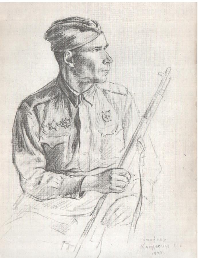 Снайпер Г. Н. Хандогин. 1944