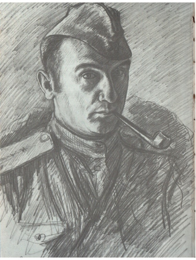 Автопортрет. 1945