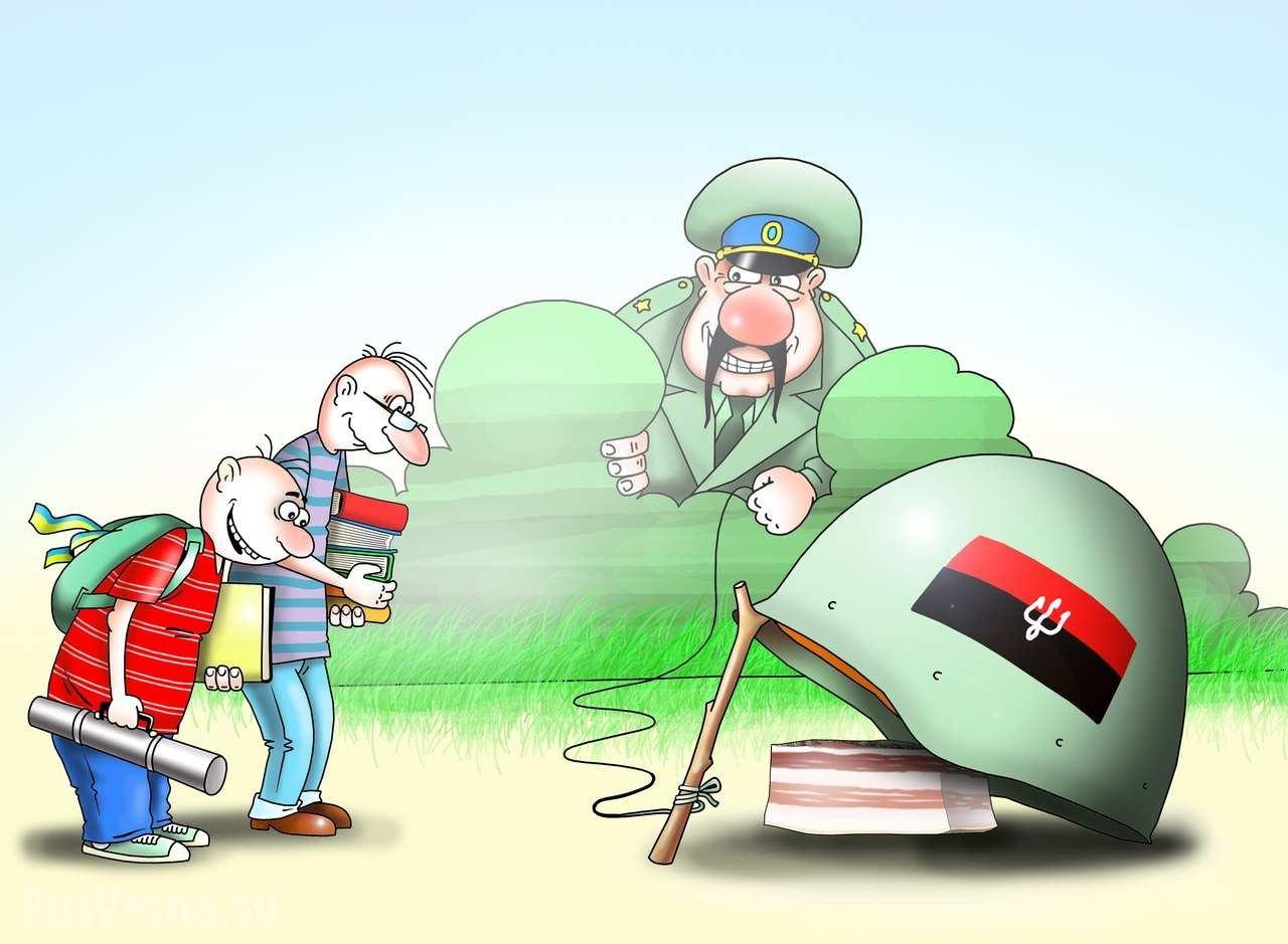 Сатирические картинки в украине