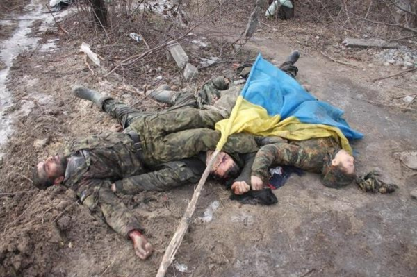 Тяжела судьба солдата ВСУ