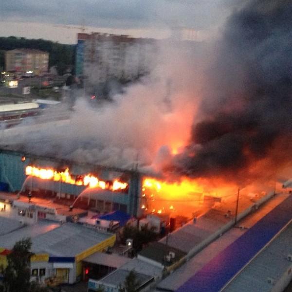 Горит рынок на #Тухачевского #Ставрополь